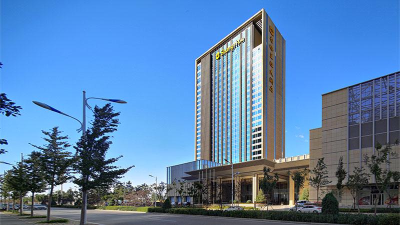 唐山 香格里拉大酒店